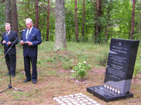 The President of the Republic spoke at the opening ceremony of the Holocaust victims' memorial