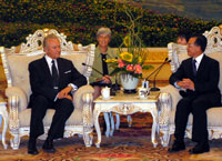 State Visit to the People's Republic of China 23.-30.08.2005. President Arnold Rüütel met with the President of the People's Republic of China Hu Jintao in Beijing